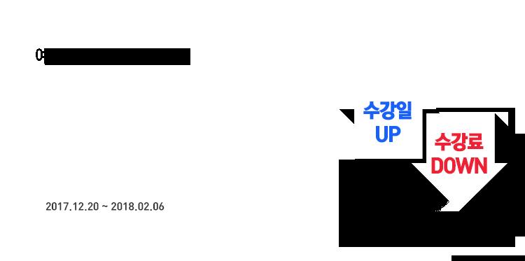 예비중1 (상)+(하) 패키지